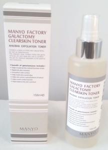 manyo-factory-toner
