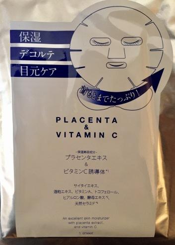 Placenta Mask Front