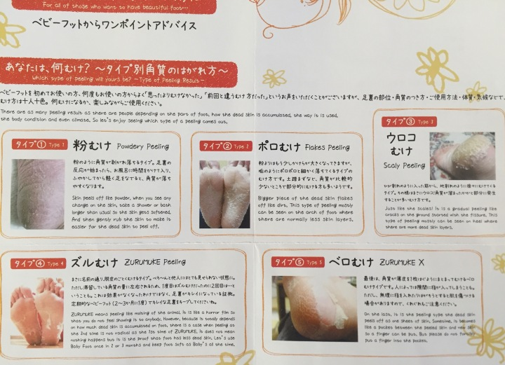 Baby Foot Types of Peeling.JPG